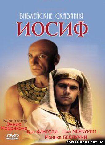 Христианские фильмы скачать бесплатно без регистрации - 1e48